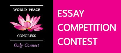essay_compettion_tumb1