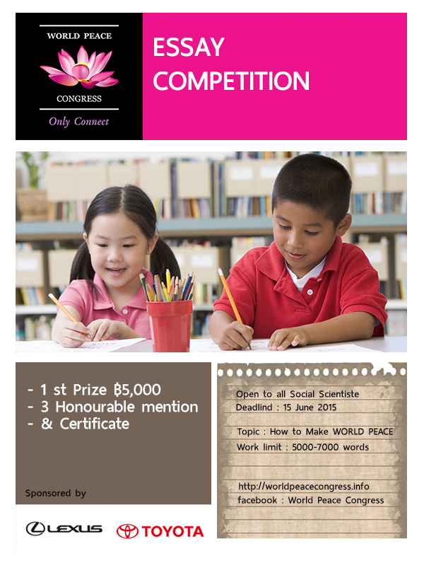 worldpeacecongress_essay_competition